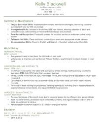 Fast Food Resume Example For Job Good Free Professional Examples Cashier