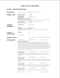 Sample Resume For Retail Job Resumes Examples Samples Jobs