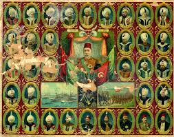 The Sultans of the Ottoman Empire c 1300 to 1924