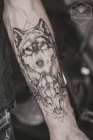 Arm Tattoo Wolf 19 42afeba64c33a24d3e6f6a011331031b Skull Geometric