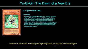 vylon deck profile april 2016 3 youtube