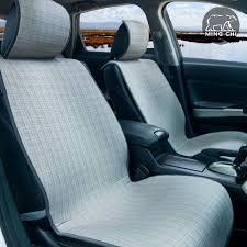 couverture siege voiture couverture de siège de voiture universel housse siège voiture
