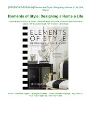 100 Home Design Magazine Free Download Elements Of Style Ing A A Life