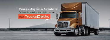 TrucksDekho - New Trucks Prices 2018, Buy Trucks In India Hot Sale 380hp Beiben Ng 80 6x4 Tow Truck New Prices380hp Dodge Ram Invoice Prices 2018 3500 Tradesman Crew Cab Trucks Or Pickups Pick The Best For You Awesome Of 2019 Gmc Sierra 1500 Lease Incentives Helena Mt Chinese 4x2 Tractor Head Toyota Tacoma Sr Pickup In Tuscumbia 0t181106 Teslas Electric Semi Trucks Are Priced To Compete At 1500 The Image Kusaboshicom Chevrolet Colorado Deals Price Near Lakeville Mn Ford F250 Upland Ca Get New And Second Hand Trucks For Very Affordable Prices Junk Mail