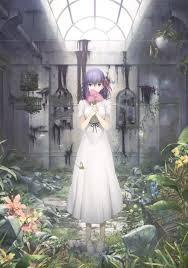 Fate Stay Night Heavens Feel Sakura Wallpaper Artwork