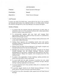 Free Retail General Manager Job Vacancy Description Template