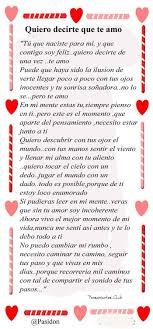 Poemas De Amor A Distancia Poemas De Amor Poemas De Amor
