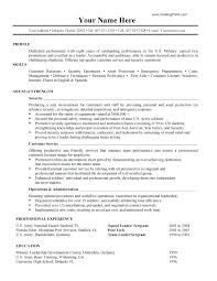 Adding Incomplete Education To Resume On Sample Degree Questions Including