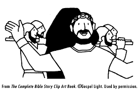 David Becomes King Teaching Resources Lesson 1