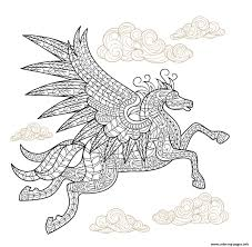 Pegasus Winged Horse Hard Advanced Adult Animal Coloring Pages Print Download 158 Prints