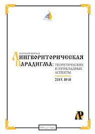 Sonata Arctica Записная Книжка