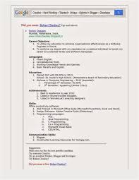 Cover Letter Generator Photo Resume Summary Awesome Mla Format New Gallery