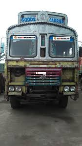 100 Sale My Truck Used ASHOK LAYLAND 14 WHEELER TRUCK For Sale In Odishaindia At