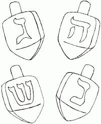 Online Printable Hanukkah Coloring Pages 4z5CB