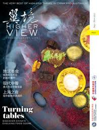 s駱aration cuisine salon higher view issue 22 by citrus media issuu