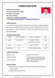 Professional Resume Format For Job Simple Resume Format For Freshers ... 100 Free Resume Samples Examples At Rustime 2019 Templates You Can Download Quickly Novorsum Professional Template Cascade Career Builder And Writing Tips 017 Traditional Refined Cstruction Supervisor View 30 Of Rumes By Industry Experience Level Online Format 1112 Simple Cv Format For Job Jagardenwicom Resume Professional Experienced Sample 15 The Best Microsoft Word Office Livecareer Good Jobs 99 Sample Guides Fresh Graduates It Jobsdb Hong Kong