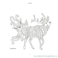 Coloring Pages Deer To Color Printable Books Colouring Sheets Reindeer