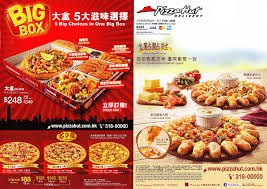Delivery Coupons Pizza Hut - What Does One Coupon Per Person ... 50 Off On Pizza At Hut Monday Friday Hut Coupon Online Codes 2019 5 Power Lunch Coupon From Dollarsaver Promo Code Td Car Rental Discount Free Code Giveaway 2 Medium Pizzas Nova Pladelphia Eagles 2018 Why Should I Think Of Ordering Food Online By Dip Free Wings Pizza Recent Whosale Coupons For January Jump N Play Avon Pin Kenwitch 04 Life Hacks Set Rm1290 Nett Only