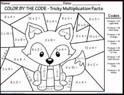 Winter Multiplication Coloring Sheets Fun Math Worksheets