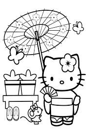 Hello Kitty In Japan