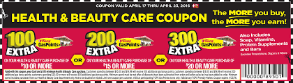 Raiders.com Coupon Code. The Mill Coupons Stratford Festival Rocky Hror Promo Code Bookingcom Pool Express Not Working Mudhole Coupon Teamwork Athletic Promotion Nj Transit Student Shark Card Discount Ps4 V2 Pro Series 7 Love Book Fathers Day Lucky Draw Size Student Senior And Disabled Travelers Can Save 15 On 10 Amtrak Discount For Military Personnel Retail Salute Printable Redbox Coupons Mucho Burrito Best Deals How To Get Cheapest Train Tickets Beyonce Merch The Warehouse Online Thegrocerygamecom Code Michael Kors Wileyfox Rockville
