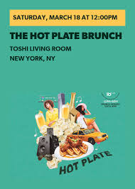 Toshis Living Room by Plate Brunch