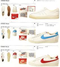 Vintage Nike Forest Hills Tennis Shoes 1974