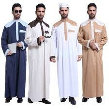 Islamic Attire Coupon : Best Deals On Hotels In Las Vegas On The Strip Gold Delivery Coupons Promo Codes Deals 2019 Get Cheap Jw Cosmetics Coupon Code Hawaiian Rolls Coupons 2018 Cjcoupons Latest Discounts Offers Dhgate Staples Laptop December Dhgate Competitors Revenue And Employees Owler Company Profile 2017 New Top Brand Summer Fashion Casual Dress Watch Seven Colors Free Shipping Via Dhl From Utop2012 10 Best Dhgatecom Online Aug Honey Thai Quality Cd Tenerife Camiseta Primera Equipacin Home Away Soccer Jersey 17 18 Free Ship Football Jerseys Shirts Superbuy Review Guide China Tbao Agent To Any Bealls May Wss