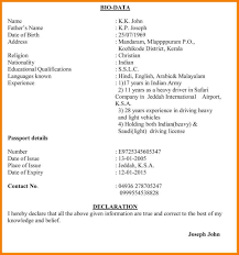 Accountant Rhmtcopticsus Biodata Format Fitted The Rhlocalstartupsco Sample Resume Marriage Profile Template