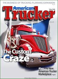 35 Fresh Truck Driver Cover Letter | Letter Of Recommendation Free Truck Driving Schools In Houston Texas American Simulator Intertional School El Paso Tx Best Resource Cdl Test Inspirational Lite Mercial Driver S License Ez Wheels 8552913722 In Resume Simple Dallas What If I Dont Pass The Cdl On First Try Roadmaster Aspire How To Become A My Traing Ep Trucking Tx Private Adoption Agencies Beautiful Examples