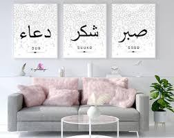 moderne islamische wandbilder lifestyle und gulartdesign