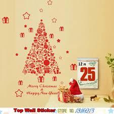 Creative DIY Home Christmas Wall Sticker Decoration Xmas Tree Stars Santa Gifts Paper Craft Decals