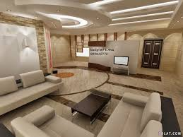 Gypsum Ceiling Designs For Living Room Small