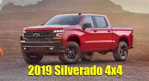 The All-new 2019 Chevrolet Silverado Was Introduced At An Event ...