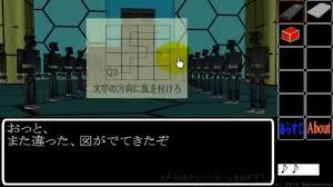 Bathroom Escape Walkthrough Ena by The Forgotten Factory Escape 2 Walkthrough Perfect End