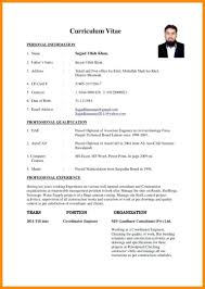 Literarywondrous Resume Format For Diploma In Civil Engineering Templates Engineer Fresher X