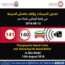Motorists' Alert: Three Days Left For New UAE Speed Limit - Khaleej ... How To Remove The 90 Kmh Speed Limit On Euro Truck Simulator 2 Trucking Industry In United States Wikipedia Washington State Commercial Vehicle Guide M 3039 Speed Limits Jump This Week Some Oregon Highways Oregonlivecom Variable System Coming Highway 1 Between Abbotsford Cameras Hlight Year One Of Phillys Safe Streets Project Fames Transport Samsara Enforced By Aircraft Is It Really The Modesto Bee Van And Pickup Explained Parkers Portland City Council Approves 20 Mph Residential Accidents