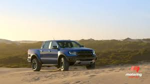 Ford Debuts Race-ready Ranger Raptor - Motoring.com.au Ford Lift Trucks Best Of The Rapture F 150 Sema Truck Cars New Trucks At The 2018 Detroit Auto Show Everything You Need To Ram Txgarage Raptor Changes Colors Tailgate And Price Wine Cnextion On Twitter Todays Off Shout Out Bouncers Capture Monster Detail F150 Svt V23 127 Mod For Ets 2 750 Hp Shelby Super Snake Is Murica In Form Blue Wallpapers Stock 44 Awesome Store Wrap Vehicle Graphics Pinterest Revolution