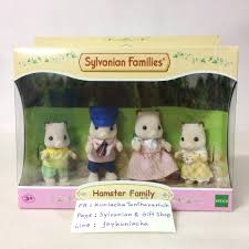 sylvanian families 5121 new hamster family sylvanian families