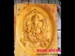 cnc wood carving doors home decor mangalore puttur youtube