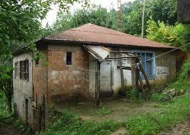 100 Rustic House File House Kyevi Giresunjpg Wikimedia Commons