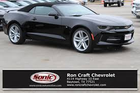 New 2018 Chevrolet Camaro For Sale In Baytown Near Houston TX ... 29th Annual Bayshore Fine Rides Show Town Square On Texas Ave Thousands In Baytown Must Be Evacuated By Dark Photos Tx Usa Mapionet New 2018 Ford F150 For Sale Jfa55535 Jkd03241 Stone And Site Prep Sand Clay 2017 Hfa19087 Bucees Home Facebook Jkc49474 Wikiwand Gas Pump Islands At The Worlds Largest Convience Store