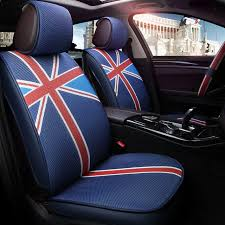 Front rear Car seat cover breathable cool auto accessories for