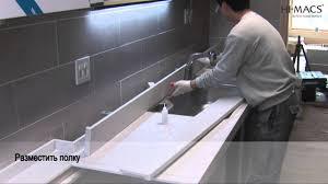 100 Hi Macs Sinks LG Hausys HI MACS Installation Process