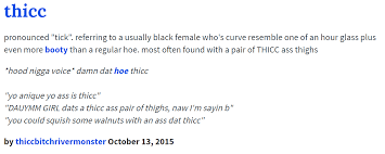Pumpkin Head Urban Dictionary by Thicc Know Your Meme