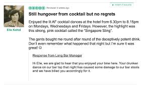 Tourist Reviews Of 1930s S'pore Look Like This If Trip Advisor ... 10 Best Live Music Restaurants Bars In Singapore For An Eargasm Space Club Bar And Dance At Nightlife With Amazing Bang Singapore Top Dancing Dragonfly Youtube C La Vi Lounge Rooftop Nightclub Marina Bay Sands Blog Pub Crawl New People Friends Awesome Night Unique Dinner Venues We Are Nightclubs Bangkok Bangkokcom Magazine 1 Altitude Worlds Highest Alfresco The Perfect Weekend Cond Nast Traveler Lindy Hop Balboa Courses