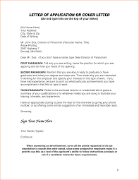 application letters cover letter without contact name how address