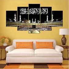 printwuhua wohnzimmer bilder modern wanddekoration islam