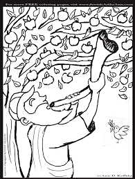 Shofar Rosh Hashana Coloring Page