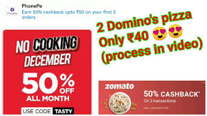 Domino's Coupons Dominos Coupon App Silverjeans Com Coupon Code Preflight Logan Airport Code Fba02 Free Half Pizza Making Their Flyer Look Like Its Unlimited When In Codes Discount Vouchers Pagina 566 Pretparken Korting Pizza Deals Codes Ipswich Ma 50 Off Coupons Deals Promo Dec19 2 Apr 2013 Delivery Coupons Delivery Qld American Tradition Cookie Ma Mma Warehouse Italian Cuisine